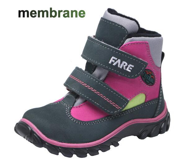 Dětské trekové nepromokavé boty SRZ 31e221c50a